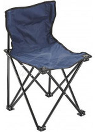 Стул раскладной SKIF Outdoor Standard Синий