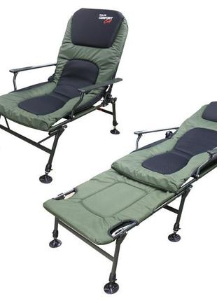 """Кресло-кровать с подлокотниками """"Fishing ROI"""" HYB010C-AL-CAMO"""