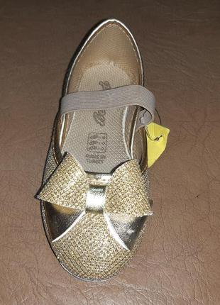 Золотистые туфли на девочку 26 р 17 см