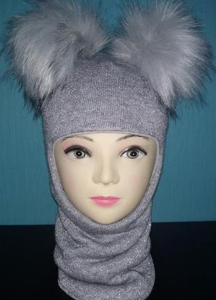 Зимняя шапка-шлем с люрексом. хит сезона!