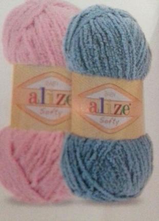 Детская плюшевая пряжа Softy Alize
