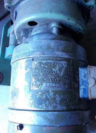 Электромотор со сцеплением на швейную машинку  220-380 вольт