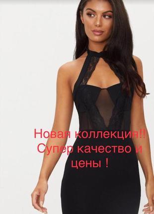 Новое фирменное черное платье по фигуре от prettylittlething