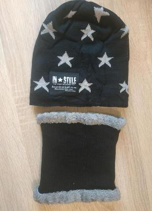 Подростковый теплый набор шапка и снуд в звезды