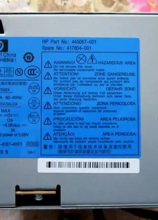 Серверный блок питания HP PS-6361-4HF1 на 365 Вт в хорошем состоя