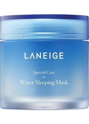 Laneige Water Sleeping Mask 70 мл.