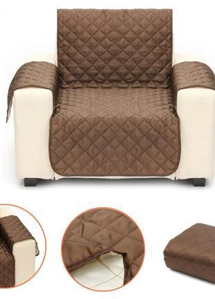 Накидка на кресло, Couch Coat - Коричневая, двустороннее стега...