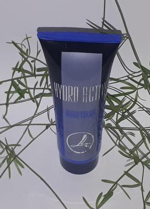 Крем для рук hydro active ламбре