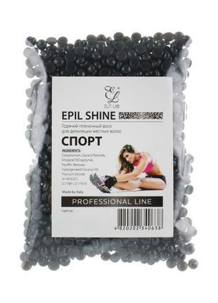 Воск для депиляции в гранулах спорт epil shine пленочный для ж...