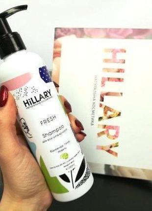 Натуральный шампунь для всех типов волос Hillary Fresh Shampoo...
