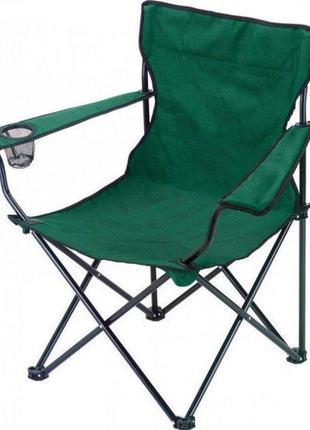 Стул раскладной туристический с подлокотниками кресло складное