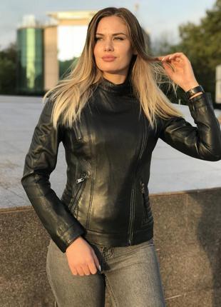 Куртка с натуральной кожи!