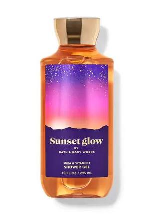 Гель для душа Sunset glow Bath and Body Works оригинал сша
