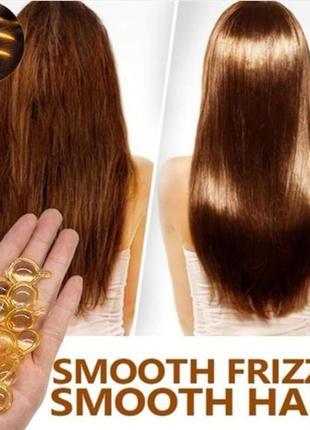 Капсулы для волос