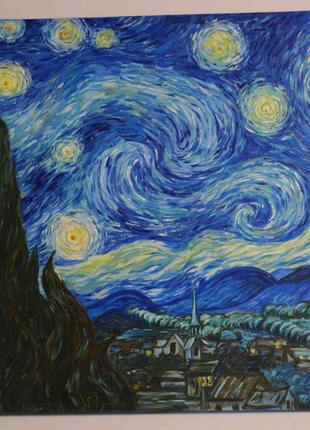 """Картина копия Ван Гога """"звёздная ночь"""""""