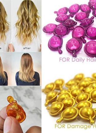 Капсулы для восстановления волос