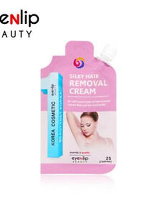 EYENLIP Silky Hair Removal Cream 25g