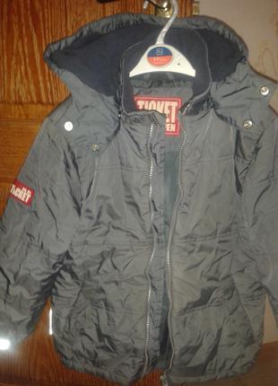 Супер зимняя курточка для мальчика