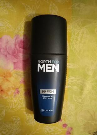 Парфюмированный спрей для тела north for men fresh