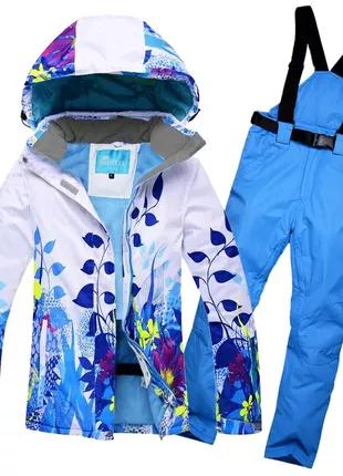 Лыжный костюм. Женский лыжный костюм. Лыжная куртка.
