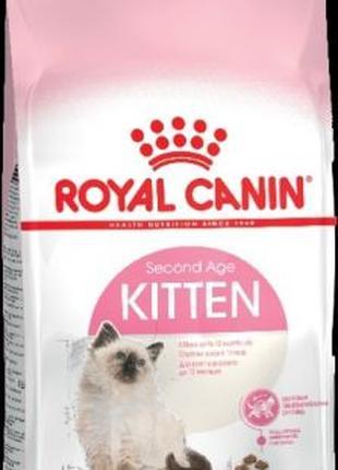 Корм для кошек Royal Canin Kitten, 10 кг (Роял Канин Киттен)