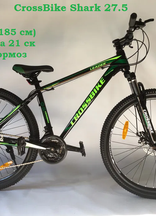 Горный велосипед 2021 Crossbike Shark 29 Рама 21