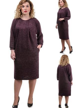 Теплое женское платье больших размеров нарядное