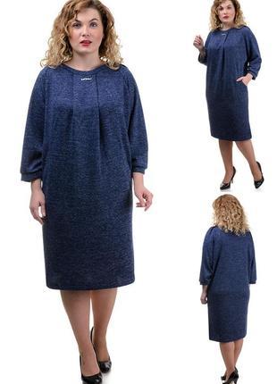 Нарядное,женственное платье,теплое для пышных форм.