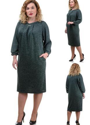 Нарядное,теплое платье для пышных форм,батал