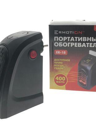 Электрообогреватель портативный 15x9x9 см BST 105123