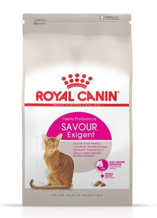 Корм для кошек Royal Canin Exigent Savour, 10 кг