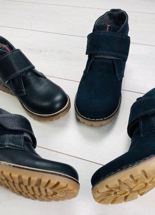 Lux обувь! натуральные зимние качественные ботинки 30-39р