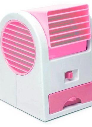 Кондиционер портативный 11,8x11x15 см розовый BST 105144