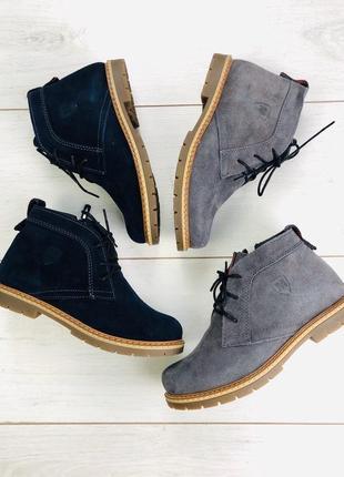 Lux обувь! качественные натуральные зимние ботинки 27-39р