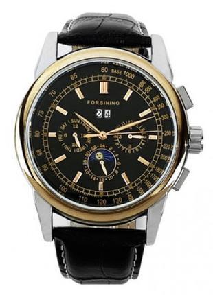 Часы наручные мужские Forsining 114148