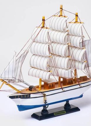 Модель корабля деревянная 30 см. BST 120064
