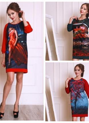 Красивые трикотажные платья с модным принтом из новой коллекци...