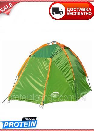 Палатка-тент 2х местная KILIMANJARO SS-06Т-091