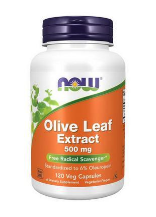 Экстракт листа оливы NOW Olive Leaf Extract 500 mg 120 veg caps