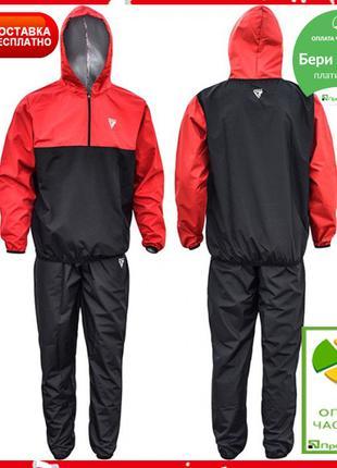 Костюм для похудения с капюшоном RDX Red New L черный с красным