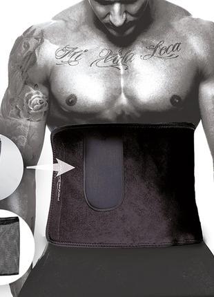 Пояс для схуднення PowerPlay 4301 (100*30) Чорний+кишеня для с...