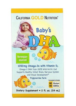 ДГК из омега-3 с витамином D3 для детей California Gold Nutrit...