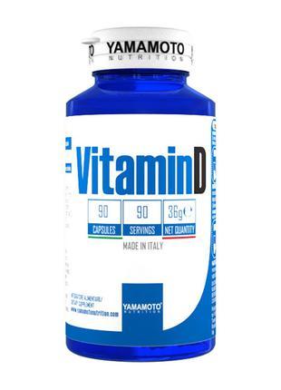 Витамин D Yamamoto nutrition Vitamin D 90 caps