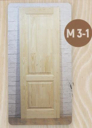 Двери из массива сосны 33мм