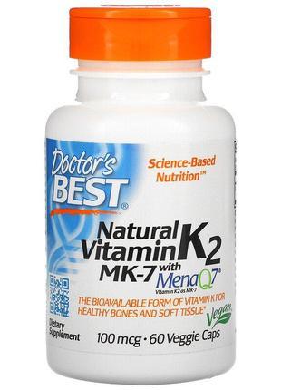 Витамин К2 MK-7 Doctor's BEST Natural Vitamin K2 MK-7 with Men...