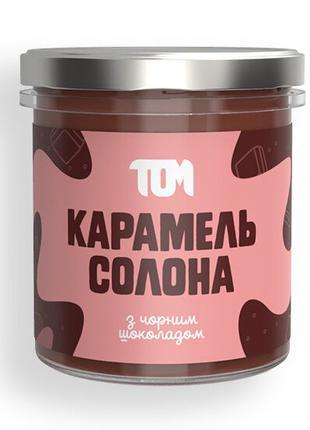 TOM peanut butter Карамель Солона 300 g з чорним шоколадо