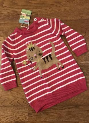 Удлиненный свитеров joules, на 6-12 мес