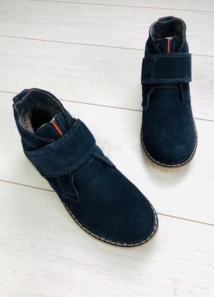Зимние синие замшевые ботиночки на липучке
