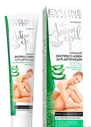 Экспресс-крем для депиляции с алоэ вера Eveline Cosmetics Acti...