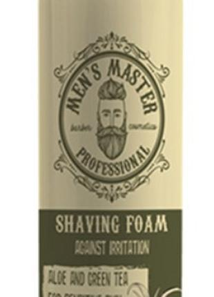 Пена для бритья Men's Master 200 мл